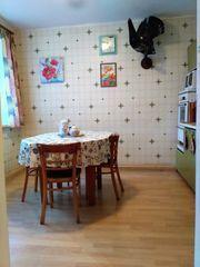 Продажа дома, Канашево, Красноармейский район, Ул. Комарова - Фото 2