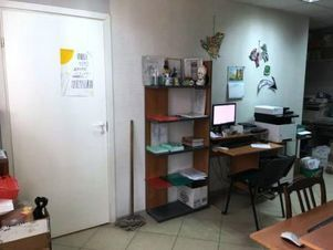 Продажа офиса, Барнаул, Социалистический пр-кт. - Фото 2