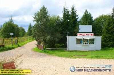 Продажа дома, Зубово, Зубово СНТ, Волоколамский район