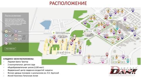 Коммерческая недвижимость, ул. 250-летия Челябинска, д.44 к.а - Фото 3