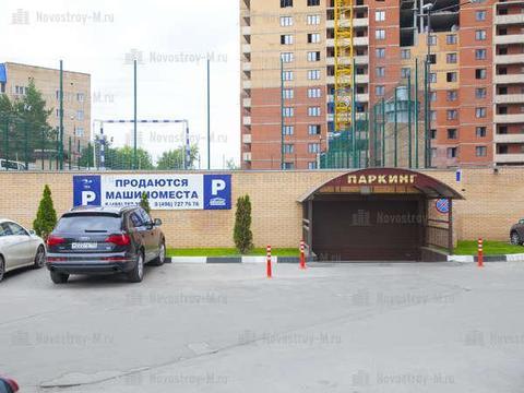 Продажа 1-комнатной квартиры в г.Чехове - Фото 1