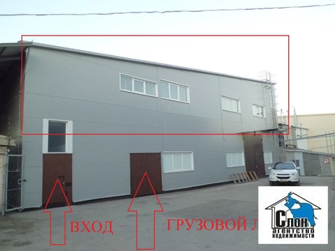 Сдаю теплое помещение 260 кв.м.под склад-производство на ул.Товарная - Фото 1