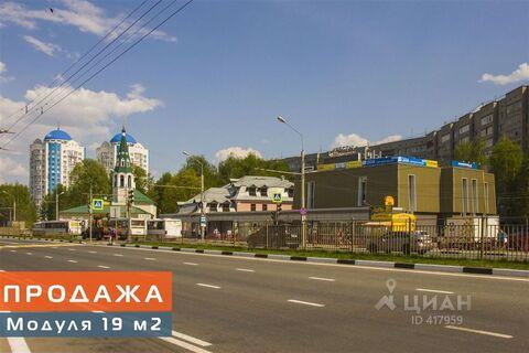 Продажа торгового помещения, Ярославль, Московский пр-кт. - Фото 1