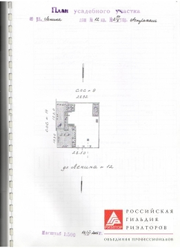Коммерческая недвижимость, ул. Ленина, д.12 к.А - Фото 2