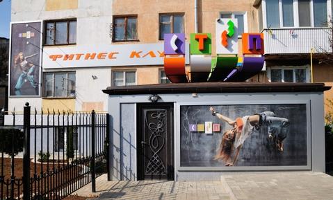 Продам действующий фитнес-клуб Киевская г.Симферополь - Фото 1