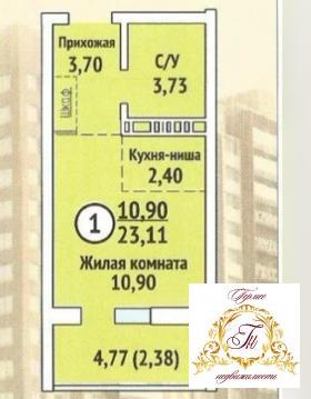 880 000 Руб., Продается студия, Купить квартиру в Оренбурге по недорогой цене, ID объекта - 331047712 - Фото 1