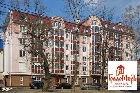 Продается Ресторан / кафе, Сергиев Посад г, 129м2 - Фото 1