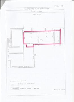 Продается помещение 112 кв.м. на ул. Песочной д.7 - Фото 3