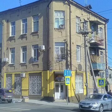 Продаю 2-х комнатную коммуналку по ул.Станиславского, угол 7 февраля - Фото 1