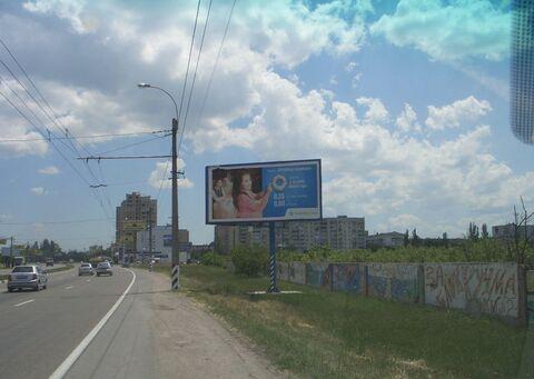Продам участки ул. Евпаторийская(Евпаторийское шоссе)2.4 га под бизнес - Фото 4