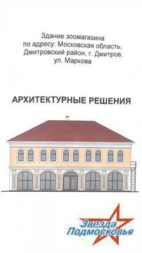Продажа участка, Дмитров, Дмитровский район, Им А.Маркова - Фото 3