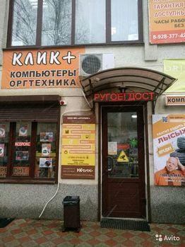 Продажа готового бизнеса, Иноземцево, Ул. Маяковского - Фото 1