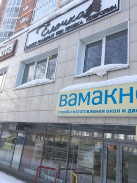 Продам помещение свободного назначения ул. Тухачевского, 47 - Фото 1