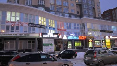 Аренда торгового помещения, Иваново, Ул. Лежневская - Фото 1