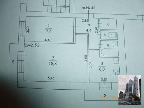 Продается квартира двухкомнатная на 7 этаже с ремонтом. - Фото 1