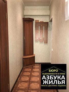1-к квартира на 50 лет Октября 16 за 1.05 млн руб - Фото 2