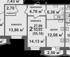 Улица Туманова 33/Ковров/Продажа/Квартира/2 комнат - Фото 3