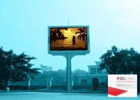 Компания по наружной рекламе, Готовый бизнес в Лыткарино, ID объекта - 100049429 - Фото 1