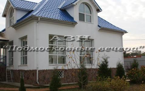 Горьковское ш. 18 км от МКАД, Бисерово, Коттедж 260 кв. м - Фото 1