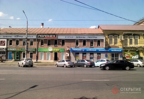 Торговое помещение на Октябрьской (91кв.м) - Фото 1