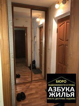 1-к квартира на Дружбы 18б за 899 000 руб - Фото 5