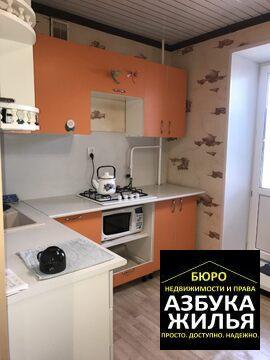 1-к квартира на 3 Интернационала 64а за 1.1 млн руб - Фото 2