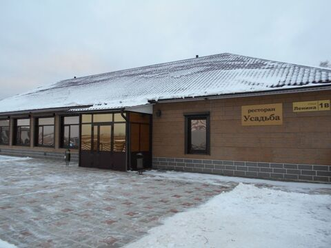 Продам ресторан в с.Миасское - Фото 2
