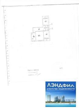 Помещение свободного назначения, Усть-Курдюмская, 3, п. Юбилейный - Фото 3