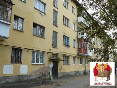 Продаётся комната 13 кв.м в 5 к.кв, ул. Каберова-Власьев - Фото 5