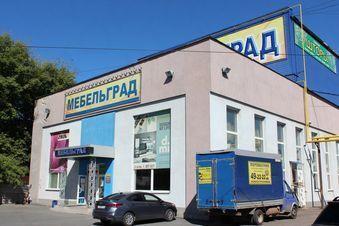 Продажа торгового помещения, Оренбург, Ул. Шевченко - Фото 2