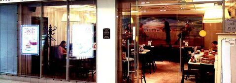 Под торговлю, ресторан, кафе, банк на выходе из ТЦ площадью 11000м2. - Фото 1