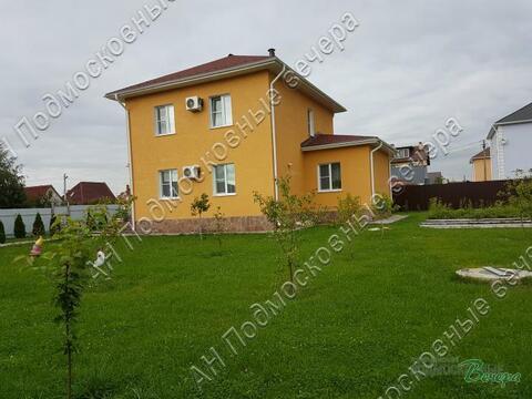 Егорьевское ш. 45 км от МКАД, Речицы, Коттедж 190 кв. м - Фото 2