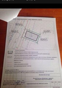 Продажа участка, Великий Новгород, Ул. Текстильщиков - Фото 2