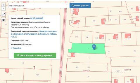 Продажа участка, Жуково, Уфимский район, Ул. Победы