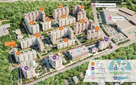 Продается квартира в ЖК Новое бутово - Фото 2