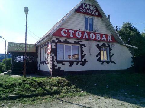 Продажа здания под кафе трасса Москва-Украина, Малоярославецкий район - Фото 1