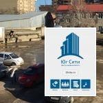 Продажа складского комплекса на земельном участке 1,2 га - Фото 3