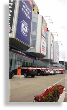 Продажа первого этажа в ТЦ в Балашихе ( первая линия Ш.Энтузиастов) - Фото 2