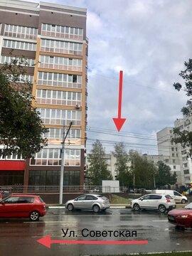 Продажа квартиры, Брянск, Ул. Тарджиманова - Фото 2
