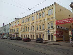 Продажа торгового помещения, Самара, м. Алабинская, Ул. Фрунзе - Фото 2