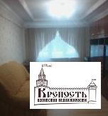 Аренда квартиры, Калуга, Ул. Московская - Фото 2