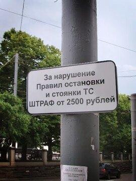 Продажа квартиры, Гоголевский бул. - Фото 3
