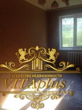 Продажа квартиры, Артем, Ул. Ватутина - Фото 1