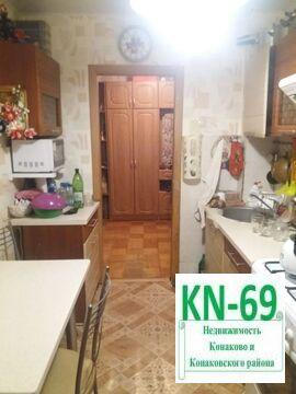 Продается отличная квартира улучшенной планировки в Конаково на Волге! - Фото 1