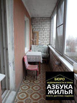 1-к квартира на Щорса 899 000 руб - Фото 3