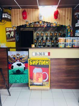Продажа готового бизнеса, Казань, Ул. Маршала Чуйкова - Фото 2