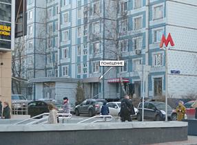 Торговое помещение 44.3 кв.м, м.Крылатское - Фото 5