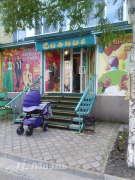 Продам магазин, город Пыть-Ях - Фото 1