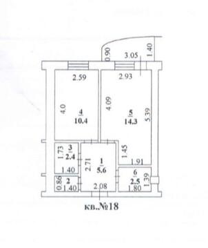 Улица Советская 16; 1-комнатная квартира стоимостью 1350000р. город . - Фото 2