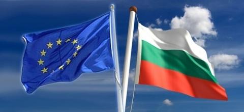Бизнес на продажу в Болгарии - Фото 2